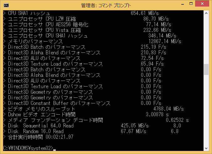 windows81-benchmark_13139965883_o