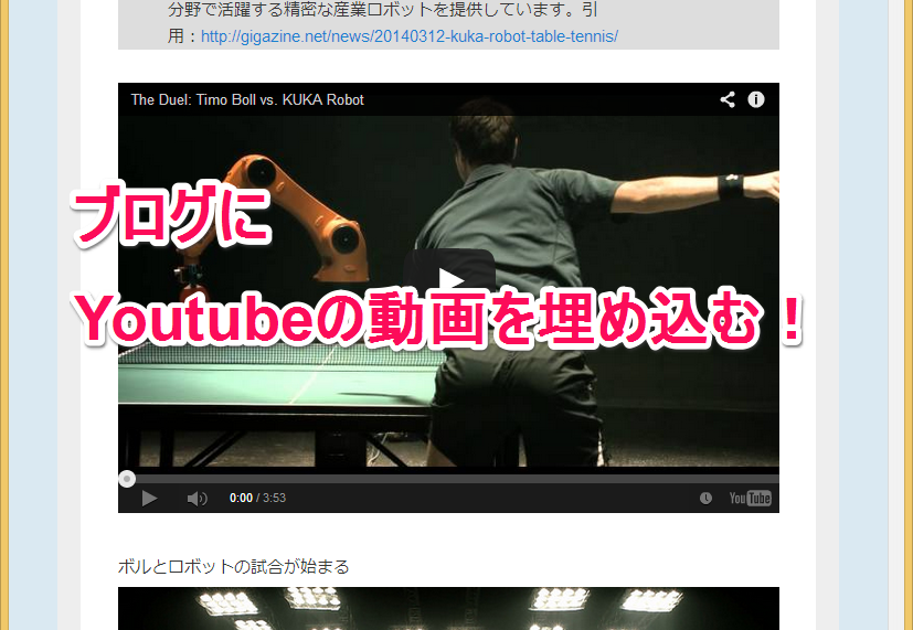 youtube-link-2