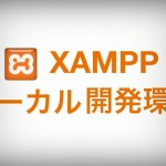 xampp-localhost-develop