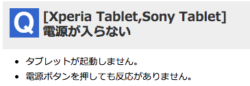 xperia-z-ultra-power-2